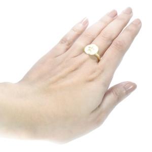 Anel H. Stern em Ouro Amarelo com Pentagrama