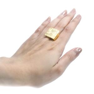 Anel Natan em Ouro Amarelo. Coleção Yantra