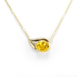 Colar em Ouro Amarelo com Citrino.